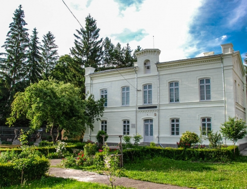 Muzeul de Istorie şi Etnografie